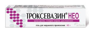 По рекомендации доктора используют мазь Троксевазин