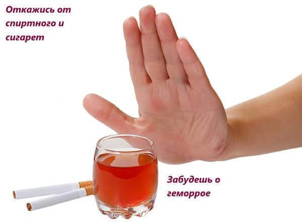 Откажись от вредных привычек, чтобы сохранить здоровье