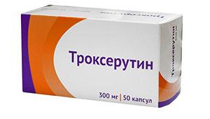 Троксерутин относится к венотоникам