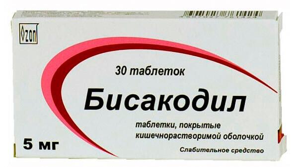 какие лекарства лечат геморрой у мужчин