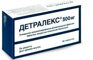 Венопротекторы - таблетки Детралекс