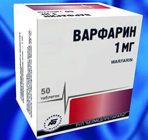 Препарат Варфарин назначают после лигирования