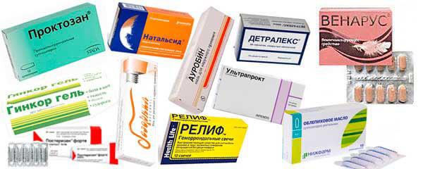 Препараты для местного лечения геморроя