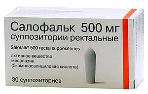 Ректальные суппозитории Салофальк