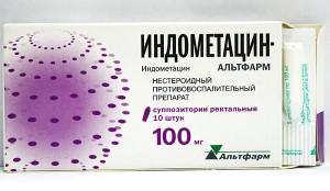 Противовоспалительный препарат Индометацин