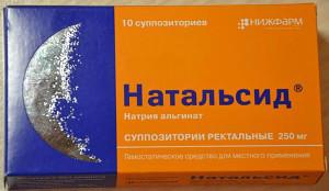 Свечи Натальсид безопасны при беременности