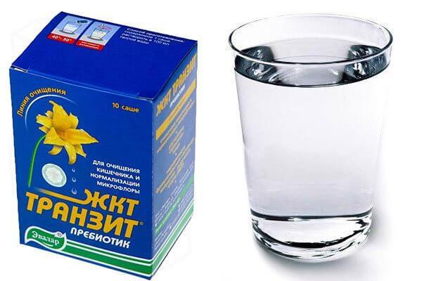 Препарат растворяют в теплой воде