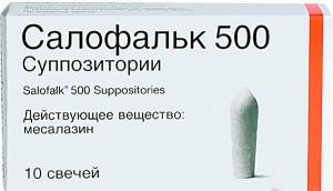 Для лечения трещин применяют свечи Салофальк 500
