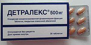 Венотоник Детралекс поможет ускорить процесс выздоровления