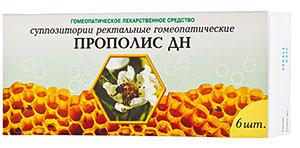Для лечения геморроя используют свечи Прополис ДН