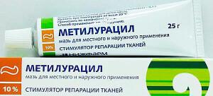 Метилурациловая мазь для лечения наружного геморроя
