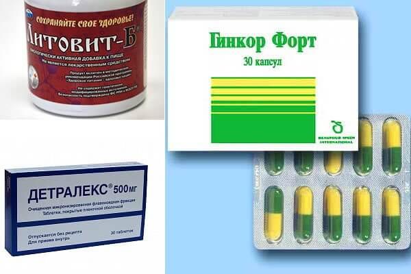 В отдельных случаях для лечения геморроя доктор назначает таблетки