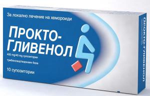 Консервативное лечение предполагает использование свечей, мазей, таблеток