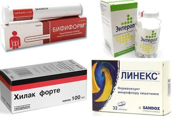 Для медикаментозного лечения колит используют пробиотики