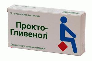 Для лечения геморроя у беременных назначают свечи Прокто-Гливенол