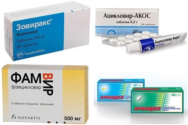 Препараты, применяемые для лечения герпеса в заднем проходе