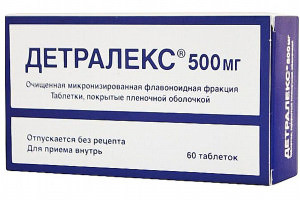 Препарат Детралекс включают в комплексную терапию при геморрое у женщин