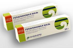 Для лечения внешних узлов используют гепариновую мазь
