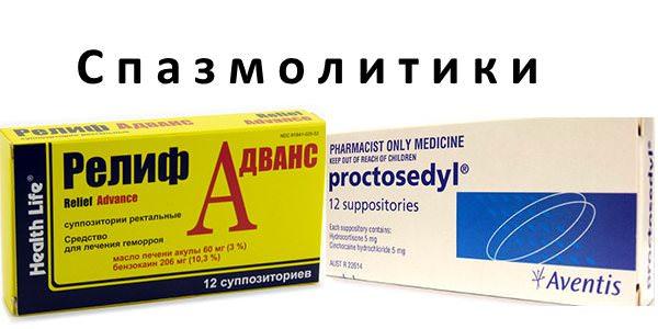 Снизить болевой синдром поможет Релиф Адванс и Проктоседил