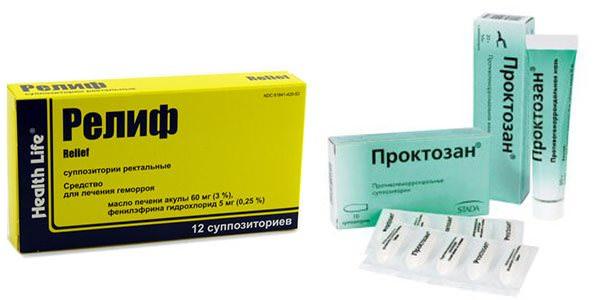 Лучшими препаратами для лечения геморроя признаны Релиф и Проктозан