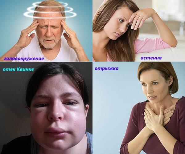 При приеме Венаруса возможны побочные эффекты