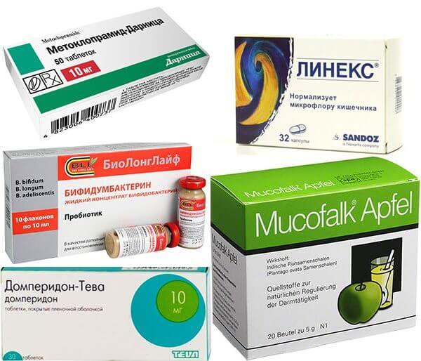 Медикаменты, используемые для лечения дивертикулеза