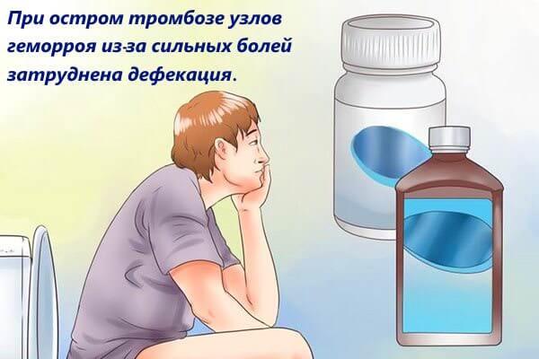 При остром тромбозе присутствуют сильные боли при дефекации