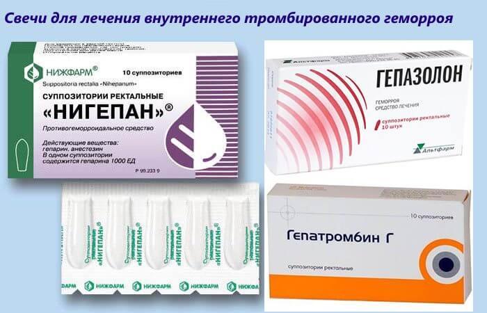 Препараты для лечения внутреннего тромбированного геморроя