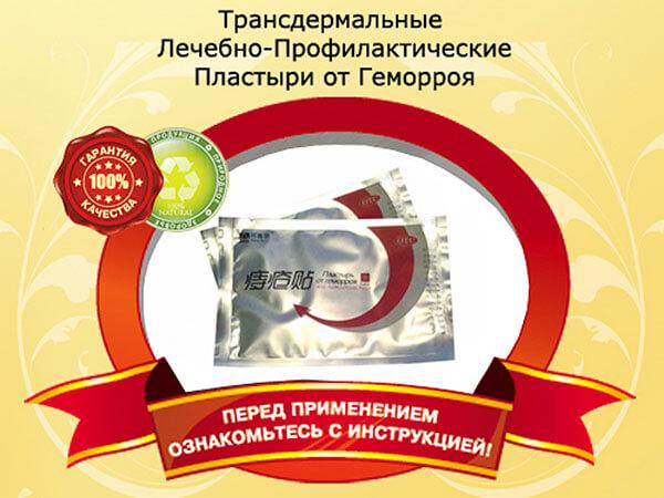 Геморрой после родов - Комаровский Форум