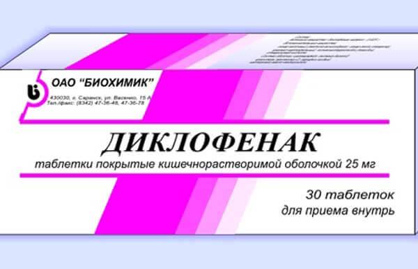 Лечение геморроя: применение Диклофенака