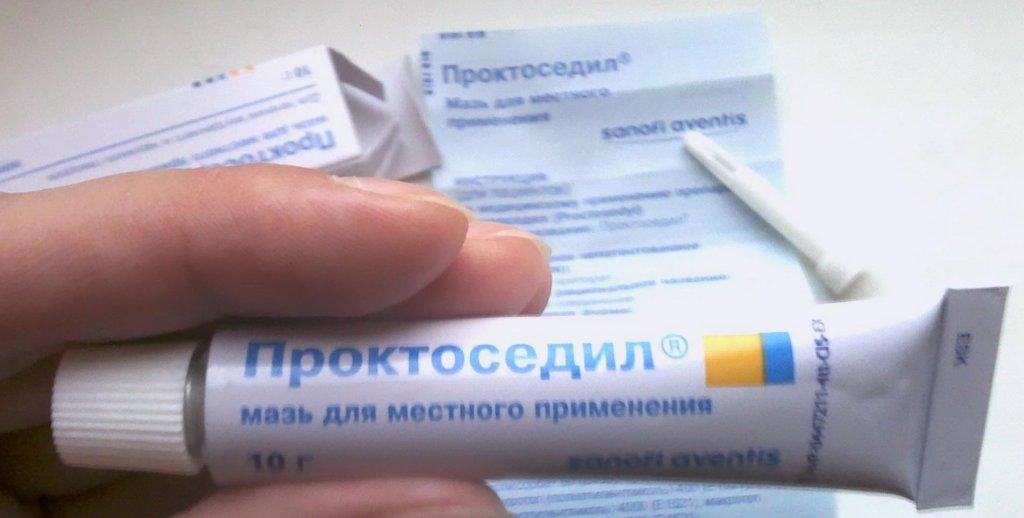 лекарство от геморроя после родов